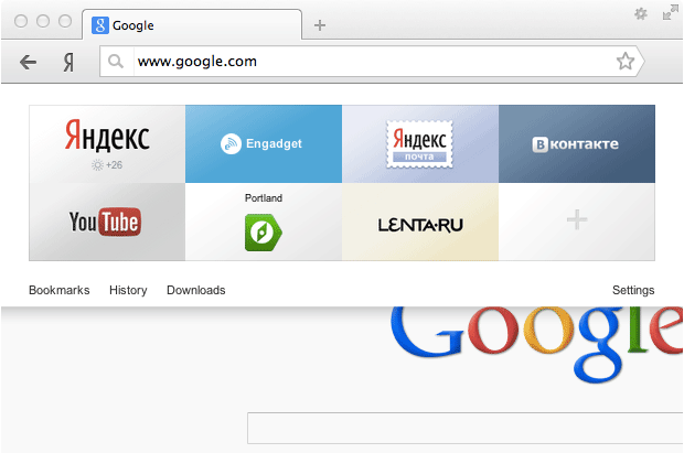 Yandex launches its own browser