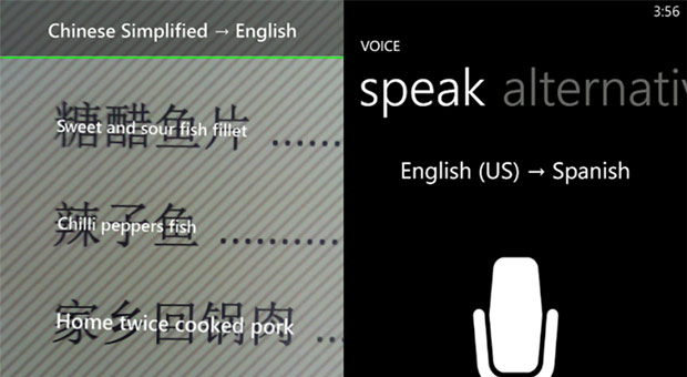 Bing Translator gets updated for Windows Phone 8, available now in the Store