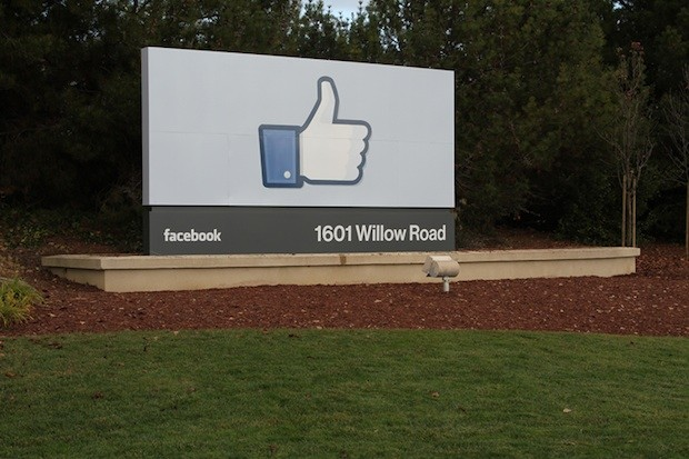 Facebook proposes changes to data use policy and site governance process