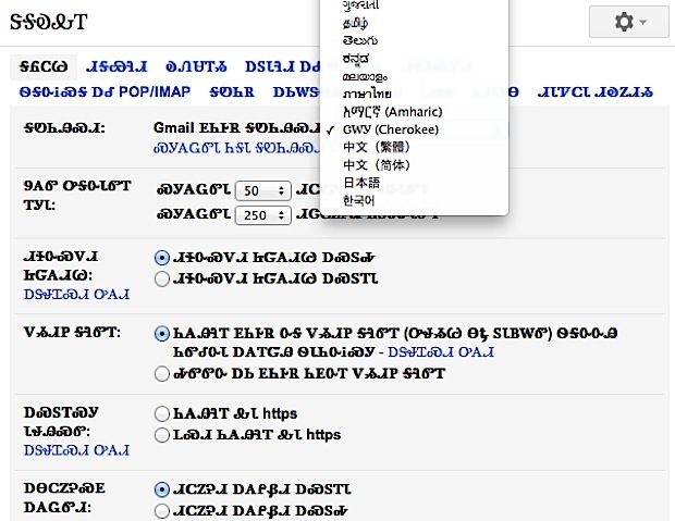 DNP Gmail now supports Cherokee language