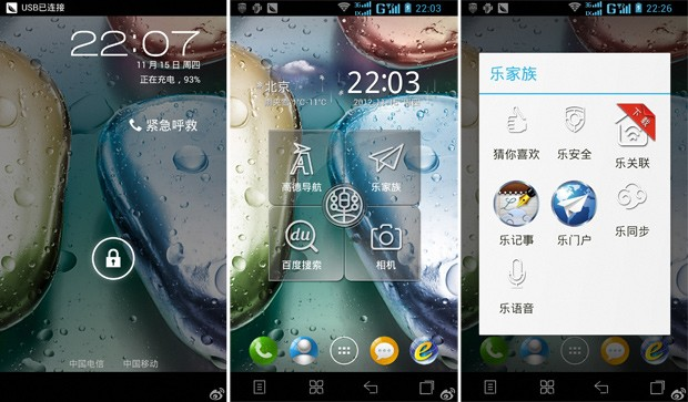DNP Lenovo also working on a 1080p smartphone in the 5inch area