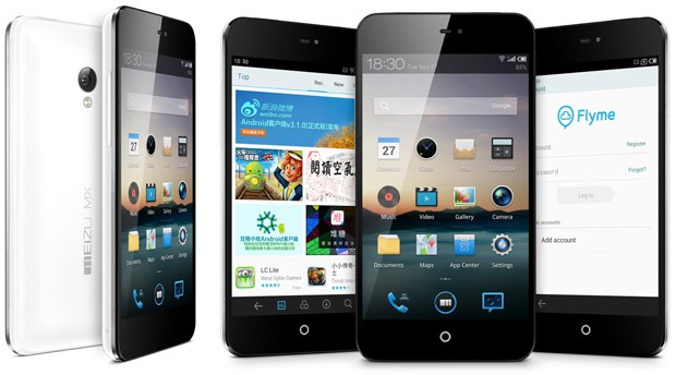 Meizu MX2 packs 1.6GHz quad-core chip, 4.4-inch display and Jelly ...