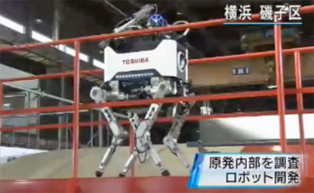 Toshiba tests robotic quadruped for nuclear plant inspection, hopes to help clean up Fukushima 