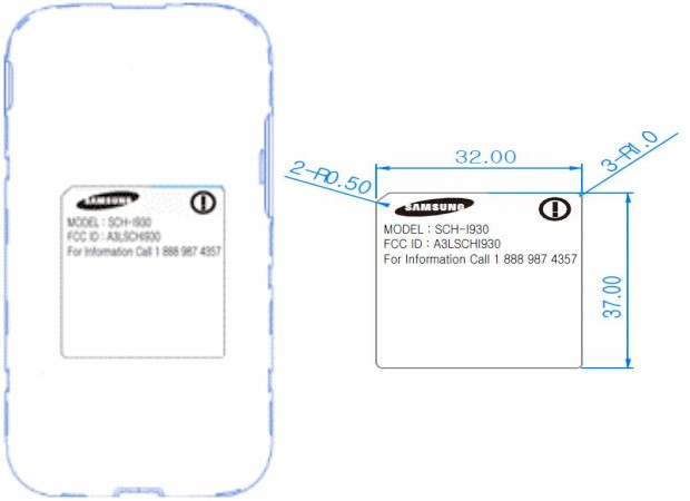 Samsung ATIV Odyssey for Verizon possibly spotted at the FCC