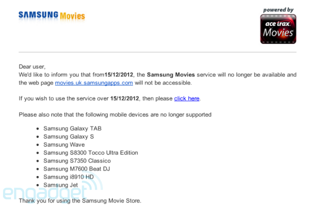 DNP Samsung Movies UK closing its doors on December 15th