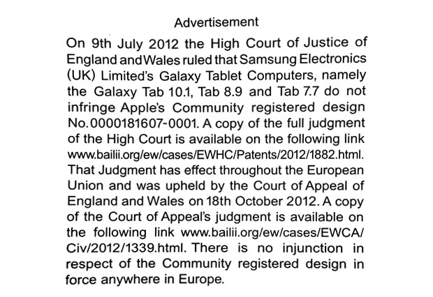 Apple's newly printed apology to Samsung, in case you understandably missed it