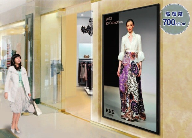 Sharp unveils extrabright, 90inch LCD for uncannily lifesized signage