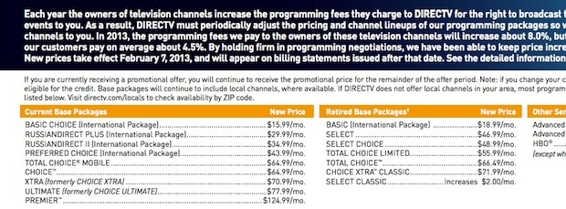 DirecTV 'price adjustment' will raise prices about 45 percent in February