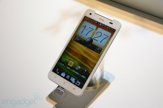 HTC 8X, 8S and Butterfly land in China by midDecember