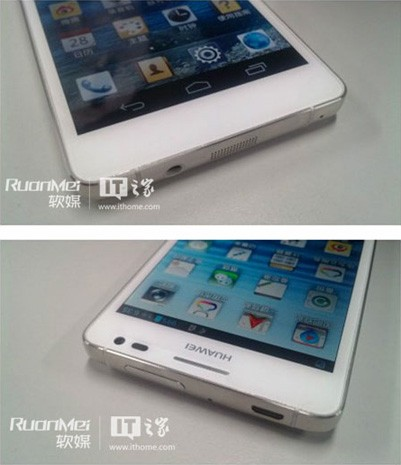 Huawei Ascend D2 reportedly spied while switched on