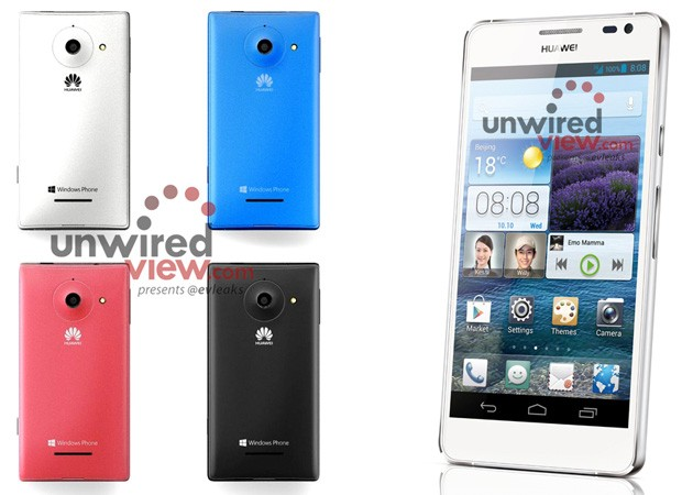 Huawei D2, Mate and W1 reportedly pose for press images