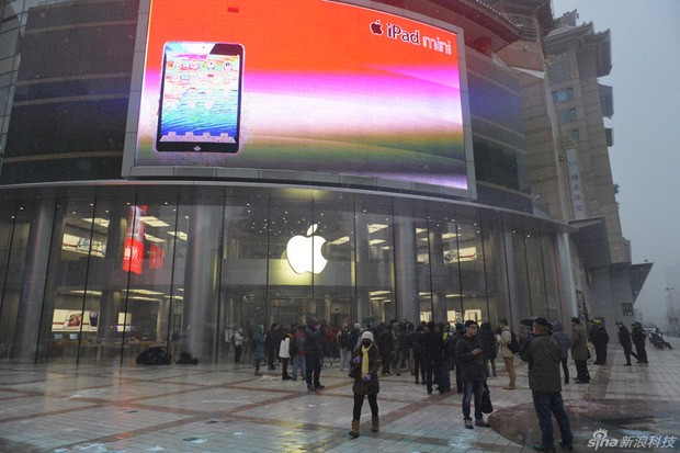 iPad mini at Beijing's Wangfujing store