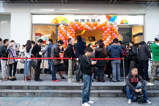 iPhone 5 launches in mainland China and Taiwan today,