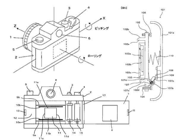 Nikon patents digital sensor back for oldschool 35mm cameras