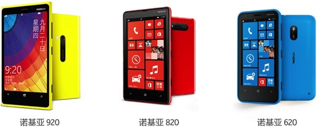 Nokia Lumia 620, 820 and 920 made official for China, go up for preorder video