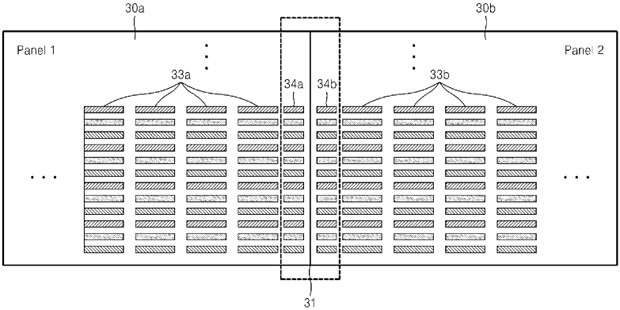 Samsung patent uses tiny, bright pixels to create seamless folding displays