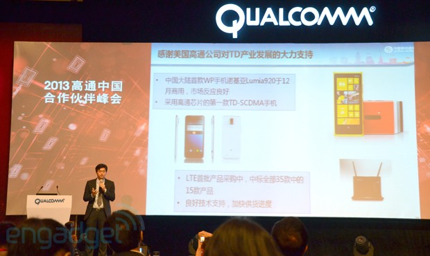China Mobile says over 60 million TDSCDMA devices sold in 2012, aiming for twice as many this year