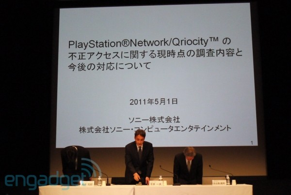 Sony fined 250,000 over last year's hacking fiasco