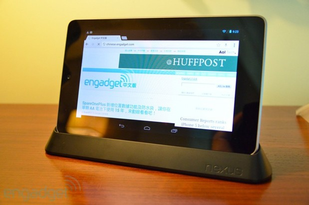ASUS Nexus 7 dock handson
