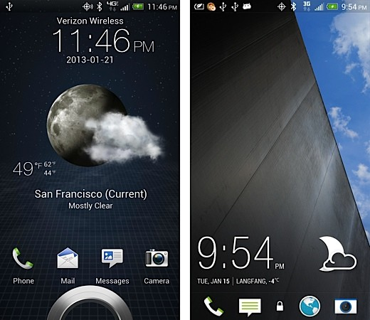 Leaked HTC Sense 5 screenshots suggest a leaner, cleaner skin