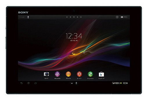 Sony's Xperia Tablet Z announced 15GHz quadcore, 101inch 1,920 x 1,200 screen and 69mm thickness