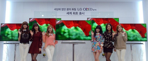 LG's 55inch OLED HDTV ships in Korea next week, has 100 preorders so far