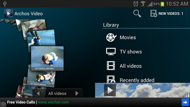 Скачать media player for android