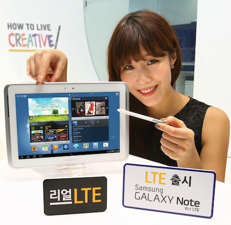 LG Display drops injunction request on Galaxy Note 101, seeks 'alternative solution'