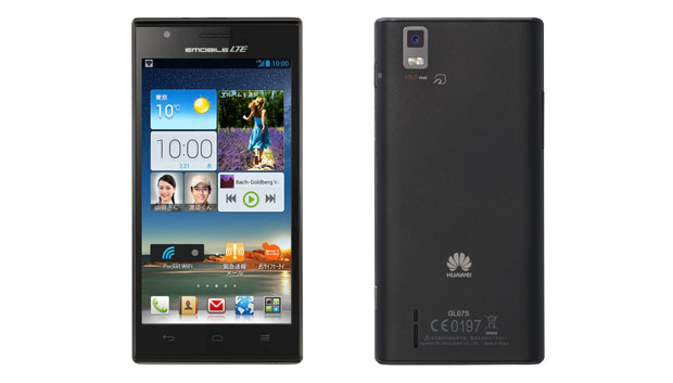 Huawei GL07S revealed for Japan, looks like the Ascend P2