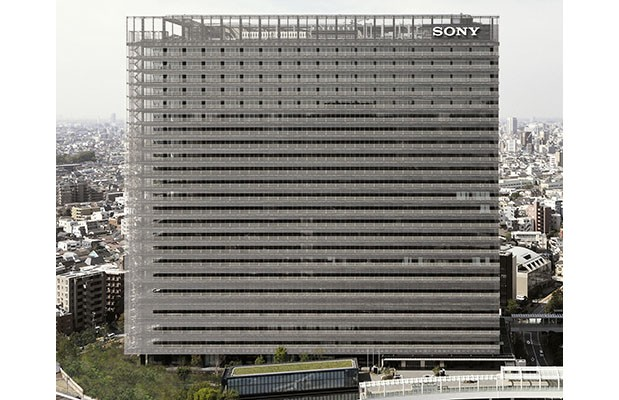 Sony unloads 'Sony City Osaka' building for $  12 billion