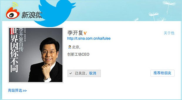 KaiFu Lee defies ban, invites 30 million Weibo followers to join him on Twitter