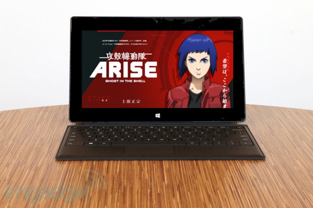 Surface RT launches today in Japan, teams up with Ghost In the Shell anime