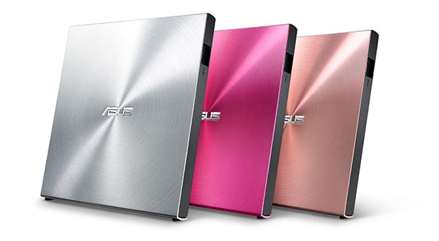 ASUS teases something square and grey, will reveal its new device tomorrow update it's a DVD writer