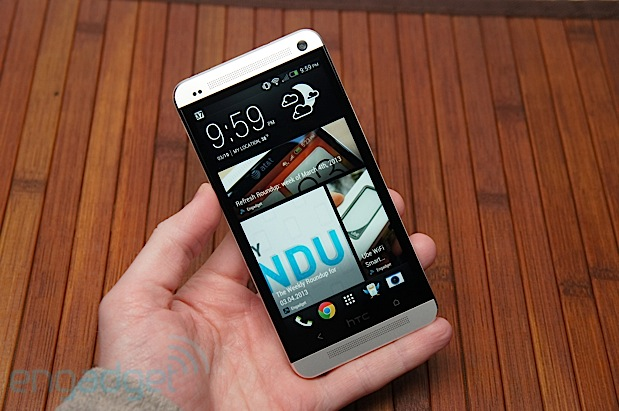 KDDI's HTC J One variant packs a microSD slot, additional camera features