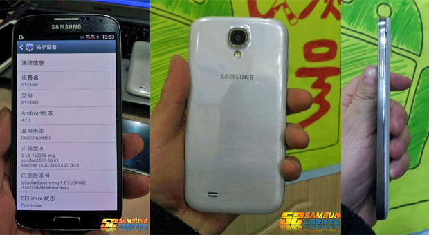 Galaxy S IV Chinese leak