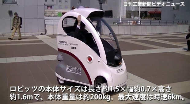Hitachi ROPITS transport robot takes you where you choose on your tablet video