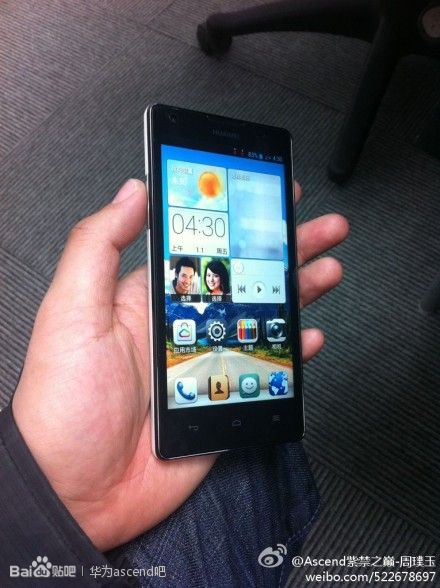 Huawei's Ascend G700 leaked in press shots, may be Ascend D2's cheaper cousin
