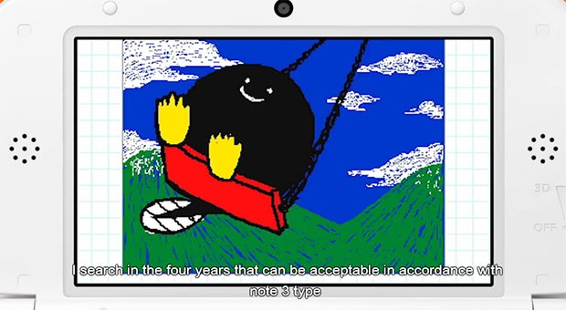 Nintendo's DSi Moving Memo Pad adds 3D to your doodled GIFs