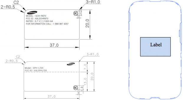 Samsung Galaxy S 4 hits the FCC in MetroPCS and Sprint forms