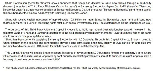 Sharp may be close to receiving a $110 million boost from Samsung update deal final