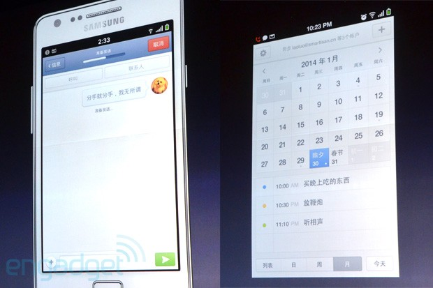 Smartisan OS unveiled in China, takes a fresh approach on Android UI design