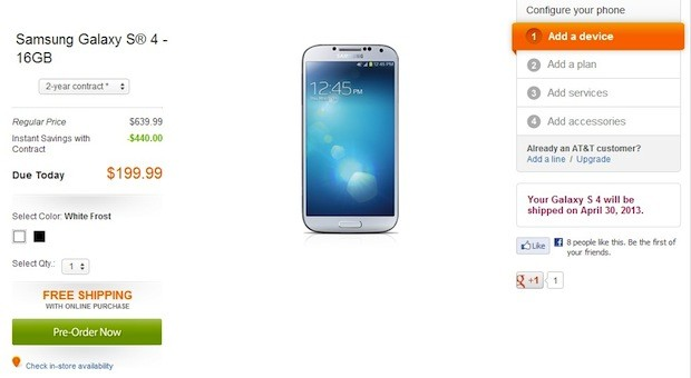 AT&T's Galaxy S 4 page lists April 30th ship date, $199 / $639 price for 16GB