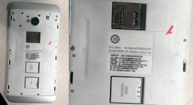 HTC One 802w for China spotted with dual SIM slots and microSD expansion