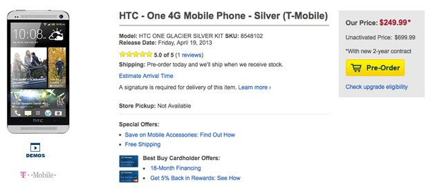 Best Buy to sell HTC One for TMobile starting April 19th, priced at $250