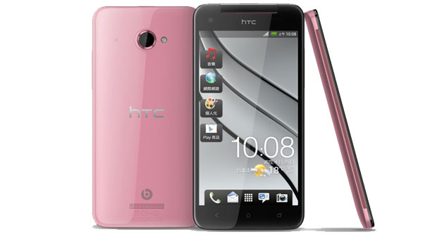 HTC Butterfly goes pretty in pink for Taiwan