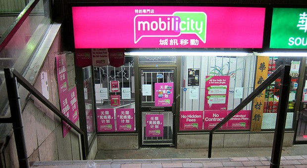 Mobilicity store