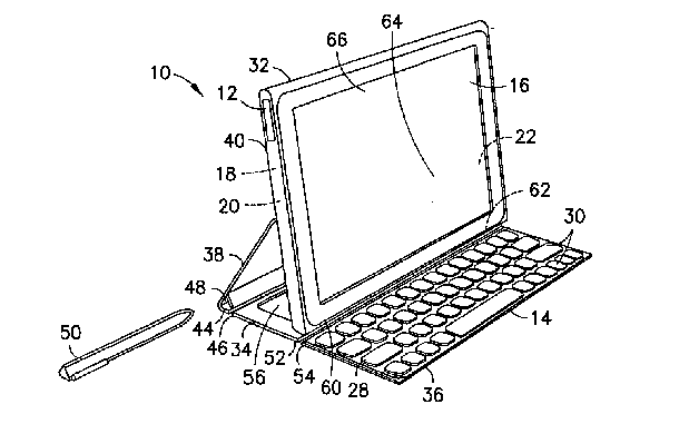 Nokia patent application outs Surfaceesque 'apparatus cover with keyboard' 
