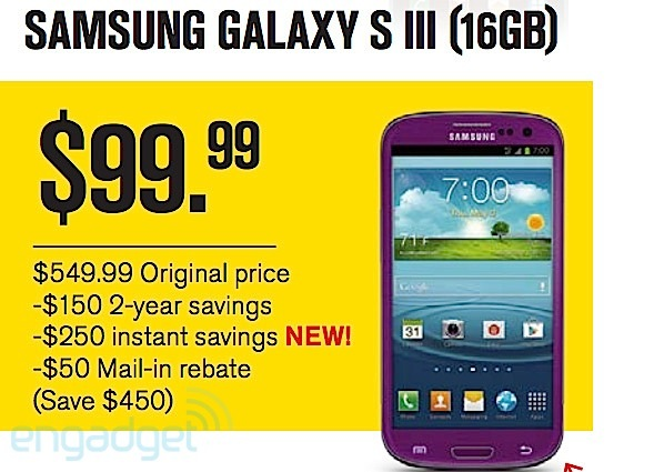Purple Samsung Galaxy S III coming to Sprint on April 12th for $99