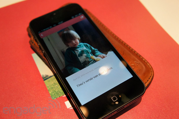 Ukky iPhone app journals your child's life, gives your Facebook followers a break