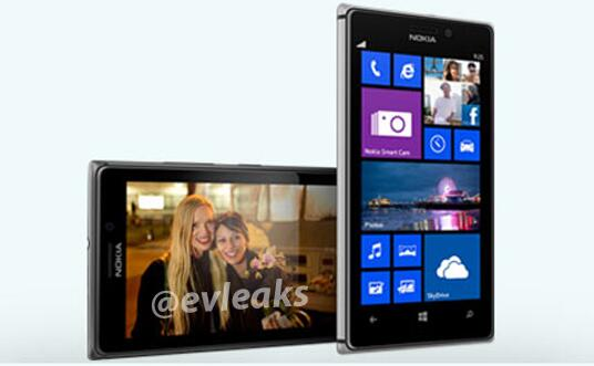 Nokia Lumia 925 leaked in lowres press shot